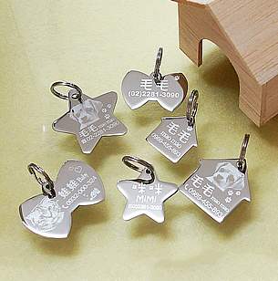 Fulgor-Jewel-Personal-Engraving-Pet-Tag.jpg