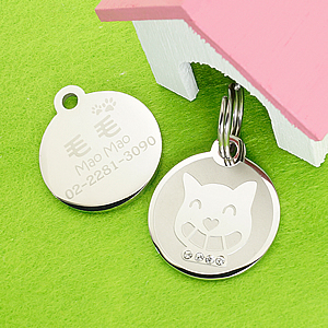 寵物名牌客製-施華洛鑽狗牌子-Happy-Cat-Steel-Pet-Tag-Swarovski-FulgorJewel