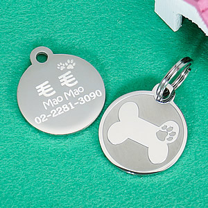 客製化寵物吊牌-Steel-Pet-ID-Tag-Round-Bone-FulgorJewel-2.jpg