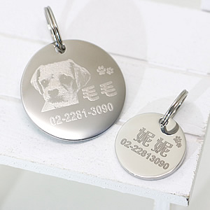 客製化寵物吊牌-狗名牌-Steel-Round-Pet-Tag-FulgorJewel