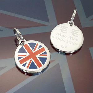 寵物名牌客製-英國國旗狗牌子-UK-flag-FulgorJewel-Steel-Pet-ID-Tag.jpg