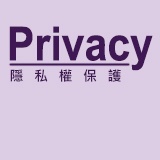 Fulgor-Jewel-Privacy