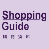 FulgorJewel-Shopping-Guide